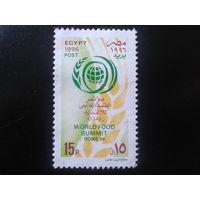 Египет 1996 эмблема саммита