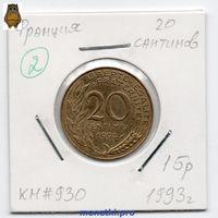 Франция 20 сантимов 1993 год - 2