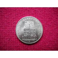 ГДР 5 марок 1987 г.