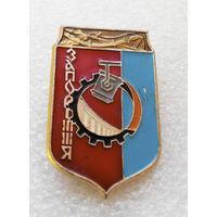 Запорожье. Герб города. Города Украины #1377-CP23
