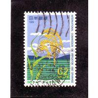 Япония. Ми - 1888. Международная комиссия по ирригации и осушению.1989.
