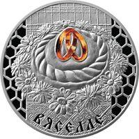 20 Рублей 2006 год Вяселле