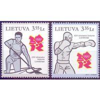 Литва 2012. спорт Олимпийские игры в Лондоне. поля **