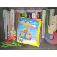 Книжка мягкая фигуры + слон, бабочка, корова, заяц