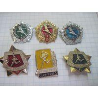 Шесть спортивных знаков с рубля!