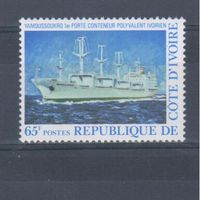 [2004] Кот-д'Ивуар 1977. Корабль.