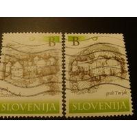 Словения 2000г.
