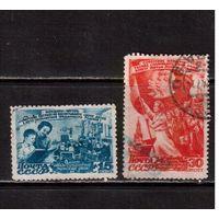 СССР-1947 (Заг.1047-1048)   гаш. , 8 Марта