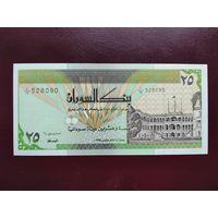 Судан 25 динаров 1992 UNC