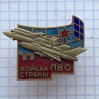 Знак Войска страны ПВО СССР люкс