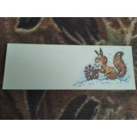 Поздравительная Мини открытка Белка с шишкой Новый год Маргарита Старасте Латвия 91г