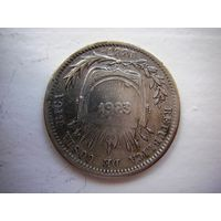 Коста Рика старая монета 50 сентимов 1923 г.- надчекан на 25 сентимов 1887 г. нечастая!