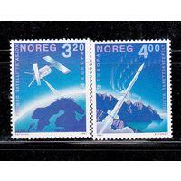 Норвегия, 1991, космос, СЕРТ** Европа спутники