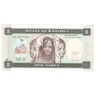 1 накфа Эритреи 1997 года