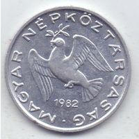 Венгрия, 10 филлеров 1982 года.