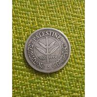 Палестина 50 милс 1927 г ( серебро )