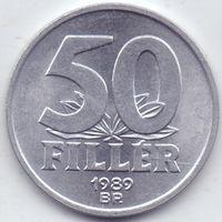 Венгрия, 50 филлеров 1989 года.