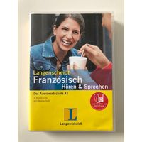 Лингафонный курс французского языка (сопроводительные материалы на немецком!) Langenscheidt