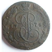 5 копеек 1776