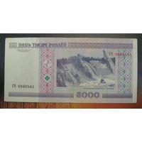 5000 рублей ( выпуск 2000 ), серия СЧ