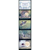 Диафильмы для детей, сказки, былины, рассказы, стихи для маленьких
