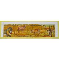Бурунди. Животные. ( Сцепка из 4-х марок ).