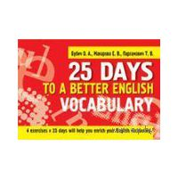 25 Days to a Better English: Vocabulary