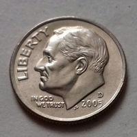 10 центов (дайм) США 2005 D, AU