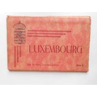 Набор из 10-ти почтовых открыток гармошкой LUXEMBOURG. 20-е годы ХХ века.