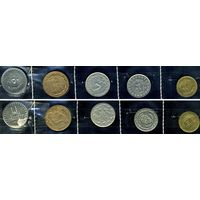Иран, комплект из 5 монет
