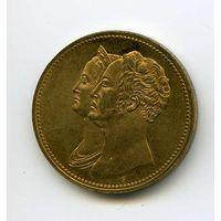 Медаль 21 апреля 1836