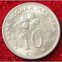 7487:  10 сен 2007 Малайзия