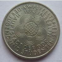 ГДР. 10 марок 1973г. Фестиваль.