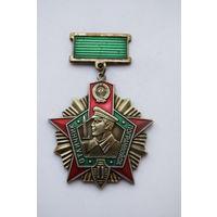 """Знак. """"Отличник погранвойск КГБ СССР"""". II степень. Ретро СССР."""