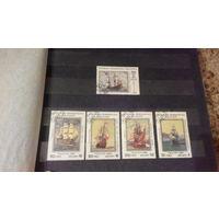 Парусники, корабли, марки, флот, Мадагаскар, 1988