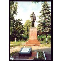 Орша Памятник Заслонову