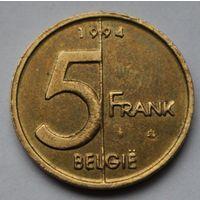 Бельгия 5 франков, 1994 г. 'BELGIE'