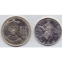 Венгрия, 100 + 50 форинтов 1972 года. Иштван 1 Святой.