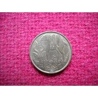 Эфиопия 10 центов. :