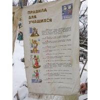 Плакаты СССР три шт