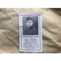 Похоронка - сын фермера, радист-артиллерист