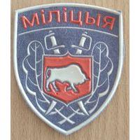 ШЕВРОН Милиция  номер 1