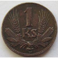 Словакия 1 крона 1942 - красивая патина