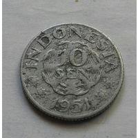 10 сен, Индонезия 1951 г.