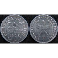 YS: Германия, Веймарская республика, 200 марок 1923E, KM# 35 (2)