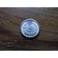 Китай 1 фынь 1983_1