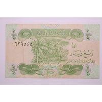 Ирак, 1/4 динара 1993 год.