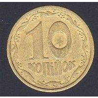 10 копеек Украина 1992_Лот #0421