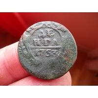 Деньга 1753 год