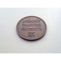 1 мил 1927г